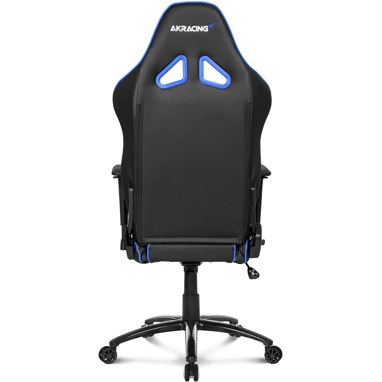 akracing overture gaming stuhl blau gaming seats hardware notebooks software. Black Bedroom Furniture Sets. Home Design Ideas